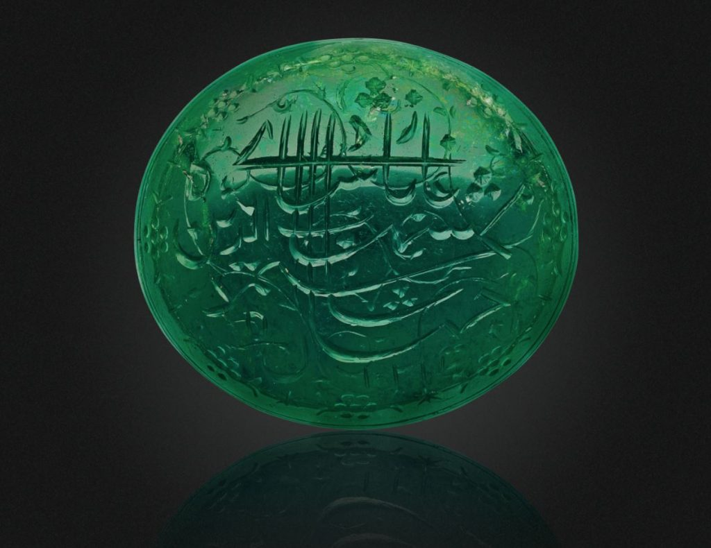 The Shah Jahan Emerald