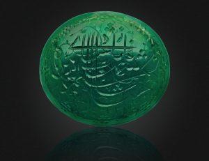 The Shah Jahan Emerald